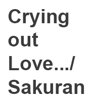 crying sakuran